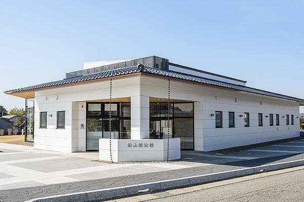 松山城址館